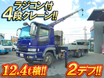 Super Great Truck (With 4 Steps Of Cranes)