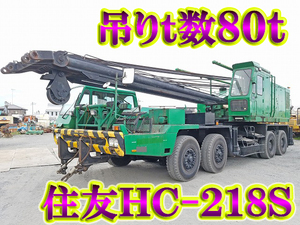 Others Truck Crane_1