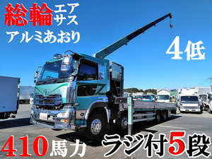 Quon Truck (With 5 Steps Of Unic Cranes)_1