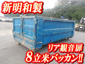 Others Others Container CNA8-10A  _1
