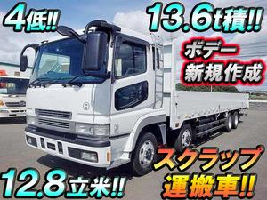 MITSUBISHI FUSO Super Great Scrap Transport Truck PJ-FS50JZ 2006 617,480km_1