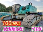 KOBELCO Construction Machinery
