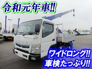 Canter Truck (With 4 Steps Of Cranes)_1