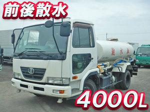 Condor Sprinkler Truck_1