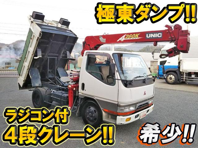 MITSUBISHI FUSO Canter Dump (With Crane) U-FE517BD 1995 127,887km_1