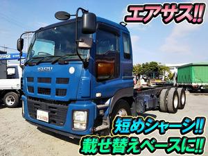ISUZU Giga Chassis LKG-CYL77AM 2011 _1
