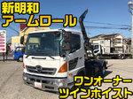 Ranger Arm Roll Truck