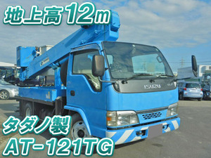 ISUZU Elf Cherry Picker KR-NKR81E3N 2003 71,423km_1