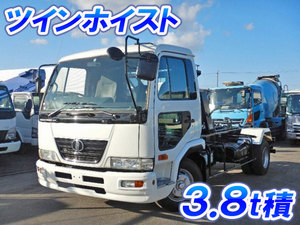 UD TRUCKS Condor Container Carrier Truck PB-MK36A 2006 400,686km_1