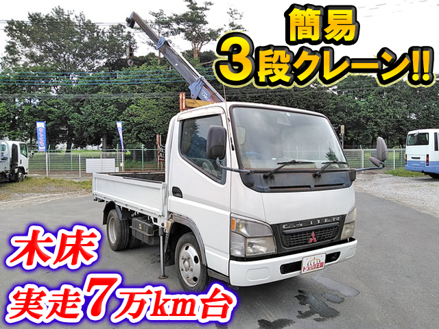 MITSUBISHI FUSO Canter Truck (With Crane) PA-FE70BB 2005 70,562km_1