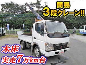 Canter Truck (With Crane)_1
