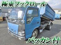 ISUZU Elf Container Carrier Truck PB-NKR81AN 2006 237,000km_1
