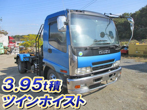 ISUZU Forward Container Carrier Truck PB-FRR35E3S 2007 377,000km_1