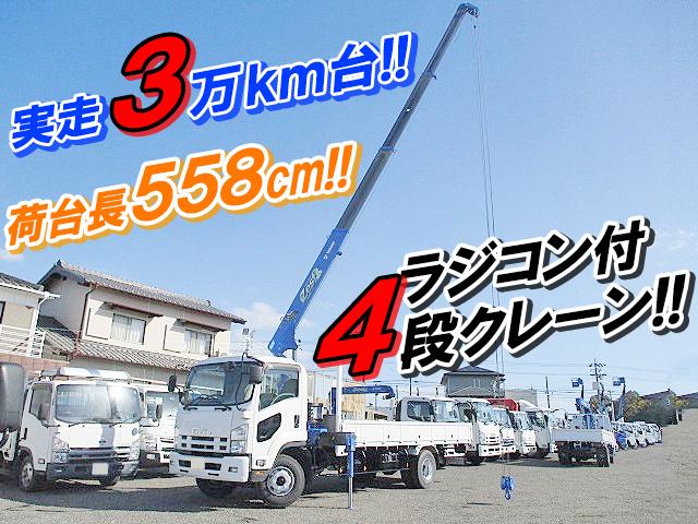 ISUZU Forward Truck (With 4 Steps Of Cranes) TKG-FRR90S2 2014 35,938km_1