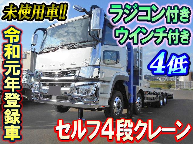 MITSUBISHI FUSO Super Great Self Loader (With 4 Steps Of Cranes) 2PG-FS70HZ 2019 340km_1