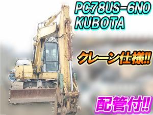 KOMATSU  Excavator PC78US-6N0 2005 5,026.5km_1