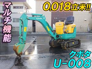 KUBOTA  Mini Excavator U-008  67.2h_1