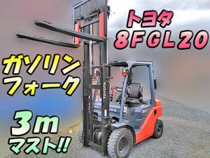 TOYOTA  Forklift 8FGL20 2014 569.1h_1