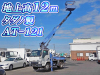 ISUZU Elf Cherry Picker BDG-NKR85N 2007 21,935km_1
