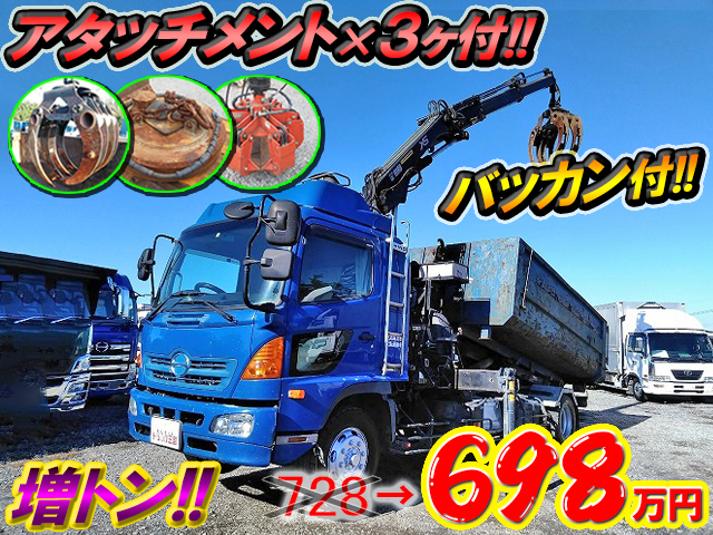 HINO Ranger Container Carrier Truck with Hiab BDG-FE8JMWA 2010 471,531km_1