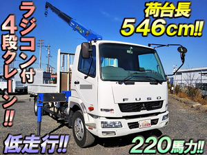 Fighter Truck (With 4 Steps Of Cranes)_1