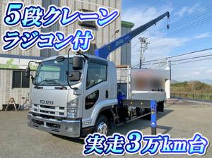 ISUZU Forward Truck (With 5 Steps Of Cranes) SKG-FRR90S2 2012 34,502km_1