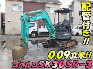 KOBELCO  Mini Excavator SK30SR-3 2006 4,152h_1