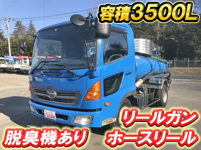 HINO Ranger Vacuum Truck PB-FC6JCFA 2004 294,603km_1