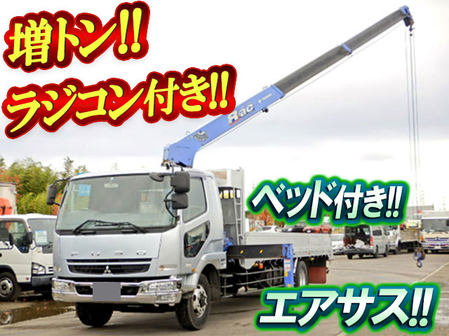 MITSUBISHI FUSO Fighter Truck (With 3 Steps Of Cranes) PDG-FK65FZ 2007 591,947km_1