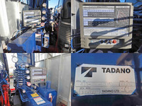 UD TRUCKS Condor Truck (With 4 Steps Of Cranes) BDG-PW37C 2008 445,695km_14