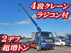 UD TRUCKS Condor Truck (With 4 Steps Of Cranes) BDG-PW37C 2008 445,695km_1