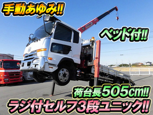UD TRUCKS Condor Self Loader (With 3 Steps Of Cranes) TKG-MK38L 2014 46,000km_1