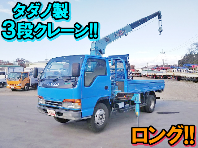 ISUZU Elf Truck (With 3 Steps Of Cranes) KK-NKR71LR 2002 25,894km_1