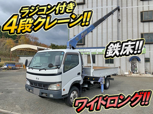 Dutro Truck (With 4 Steps Of Cranes)_1