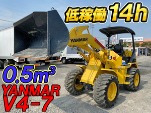 YANMAR Wheel Loader_1
