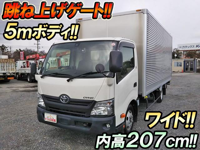 TOYOTA Dyna Aluminum Van TKG-XZU720 2017 18,862km_1