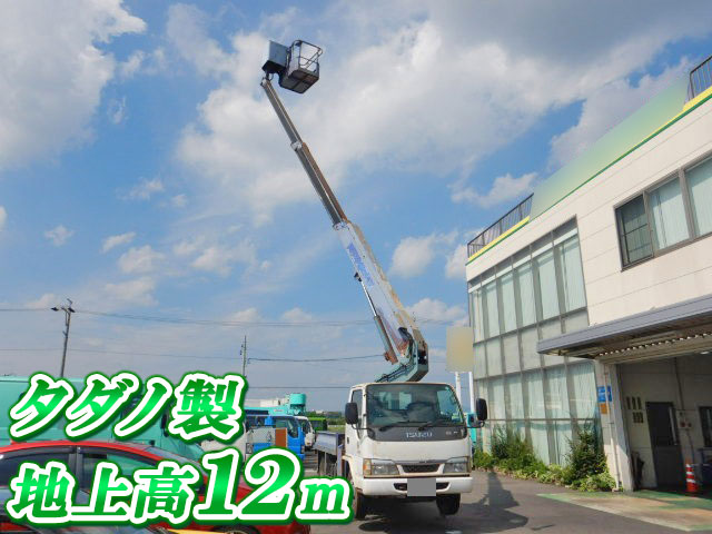 ISUZU Elf Cherry Picker KR-NKR81E3N 2004 42,019km_1