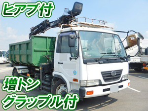 Condor Container Carrier Truck with Hiab_1