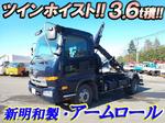 Condor Arm Roll Truck