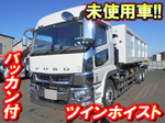 Super Great Container Carrier Truck