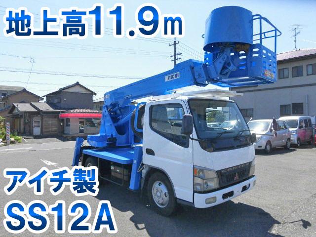MITSUBISHI FUSO Canter Cherry Picker PA-FE73DB 2005 17,323km_1