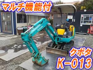 KUBOTA  Mini Excavator K-013 1997 1,436.7h_1