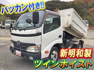 Dutro Arm Roll Truck_1