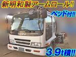 Forward Arm Roll Truck
