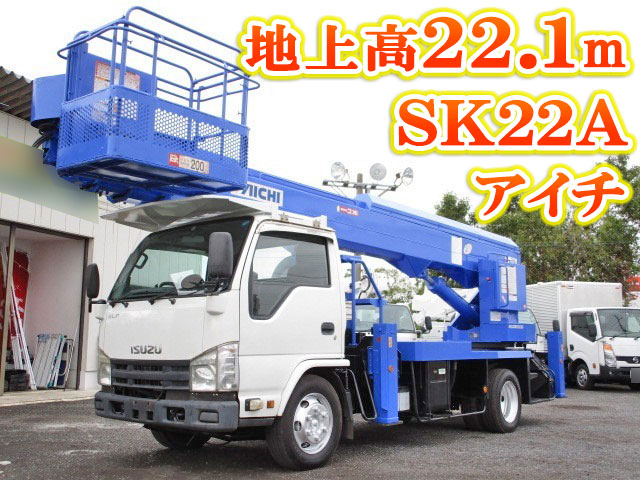 ISUZU Elf Cherry Picker PDG-NKR85YN 2009 -_1