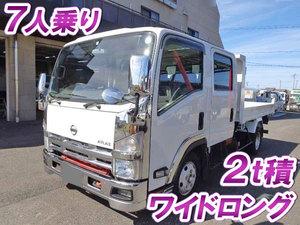 Atlas Double Cab Dump_1