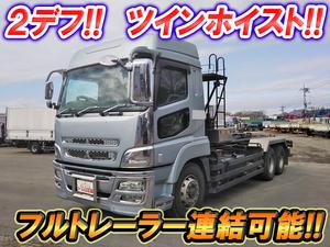 MITSUBISHI FUSO Super Great Arm Roll Truck QKG-FV50VY (KAI) 2013 675,352km_1