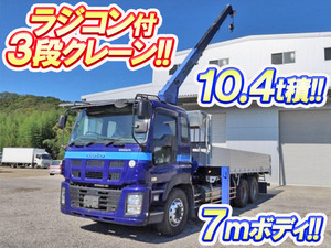 Giga Truck (With 3 Steps Of Cranes)_1