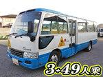 Liesse Ⅱ Kindergarten Bus