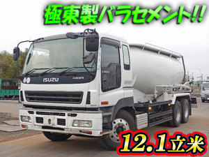 ISUZU Giga バルクシャ(フンリュウタイウンパンシャ) PJ-CYM51Q6 2006 660,683km_1